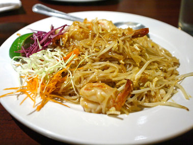Chicago guides by citysearch expert scouts for Aroy thai cuisine portland or
