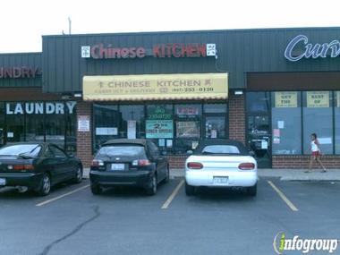 Chinese Kitchen In Schiller Park Il 60176 Citysearch
