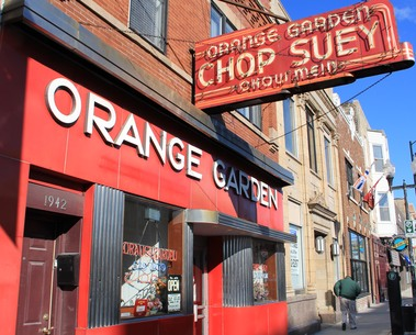 Orange Garden Restaurant In Chicago Il 60613 Citysearch