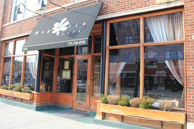Magnolia Cafe Wilson Chicago