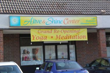 Alive & Shine Center (formerly Yoga Centers) 1
